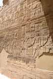 Temple of Philae Hieroglyp Stock Photo