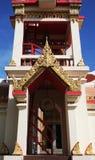 Temple in Phuket, Thailand Royalty Free Stock Photo