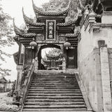 Temple at dujiangyan Royalty Free Stock Image