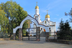 The temple of the Prelate Tikhon, Patriarch of Moscow Stock Images