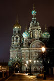 Temple of the Resurrection of Christ in Russia Stock Photo