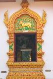 The temple's door Stock Image