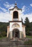 Temple of Saint George in village Lesnoye, Krasnodar region, Russia Royalty Free Stock Images