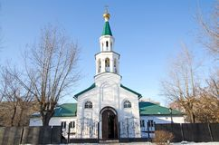 Temple of the Saints of Moscow. royalty free stock photo