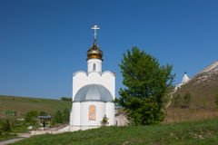 Temple for the sake of Blessed Virgin Mary's icon Collecting Royalty Free Stock Photos