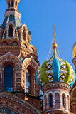 Temple of the Savior on Blood - close-up view, St. Petersburg, Russia Stock Image