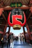 Temple Senso-ji in Asakusa, Tokyo, Japan Stock Images