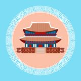 Temple Seoul Landmark Icon South Korea Travel Destination Concept Royalty Free Stock Photo