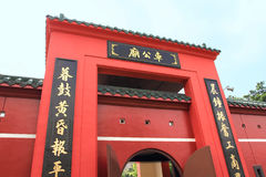Temple in Shatin, Hong Kong Royalty Free Stock Photography