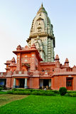 Temple of Shiva. A Shiva Temple, the tallest Hindu temple in India also known as Vishwanath Temple Royalty Free Stock Image