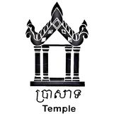 Temple sign in English and Khmer stock images