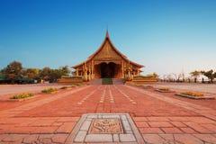 Temple Sirindhorn wararam Royalty Free Stock Photo