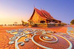 Temple Sirindhorn Wararam Royalty Free Stock Images