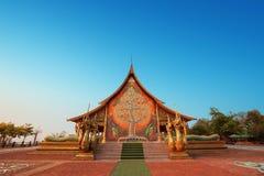 Temple Sirindhorn wararam Stock Images