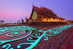 Temple Sirindhorn Wararam Stock Photos