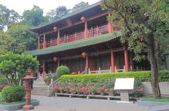 Temple of The Six Banyan Trees Guangzhou Chine Images libres de droits