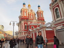 The temple of St.Climent of Rome in Moscow. Royalty Free Stock Images
