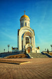 Temple of St. George on Poklonnaya Hill in Moscow Royalty Free Stock Image