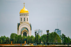 Temple of St. George on Poklonnaya Hill In Moscow Stock Photos