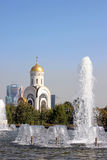 Temple of St. George the Victorious on Poklonnaya Hil. L in Moscow Royalty Free Stock Photos