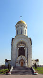 Temple of St. George the Victorious on Poklonnaya Hill Royalty Free Stock Images