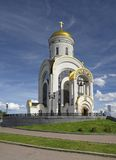Temple of St. George the Victorious on Poklonnaya Hill royalty free stock photos