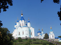 Temple St Seraphim Of Sarov Images stock