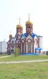 Temple of St. Seraphim Sarovskogo.Zelenogorsk stock images