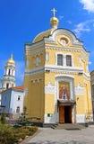 Temple of St. Sergius of Radonezh, Kyiv, Ukraine Stock Images