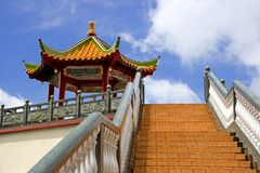 Temple stairway and pavilion  Royalty Free Stock Image