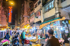 Temple Street in Hong Kong Stock Photo