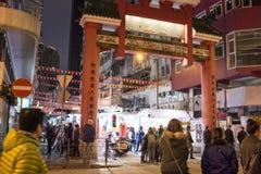 Temple street night market Stock Images