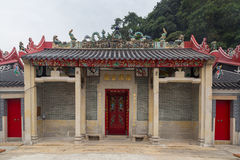 Temple in Tai O Lantau Island Hong Kong.  Royalty Free Stock Images
