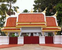 Temple thaï Photographie stock libre de droits