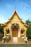 Temple thaïlandais de bouddhisme Images libres de droits