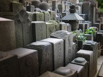 Temple in Tokyo. Displaying relegious stones Stock Photo