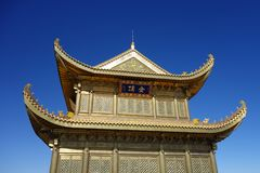 Jinding temple  of MT.Emei. Temple at the top of MT.Emei Royalty Free Stock Images