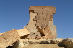 The Temple of Umm Ubayda in Egypt Royalty Free Stock Photo