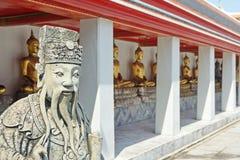 Temple wat thai Stock Photo