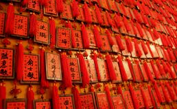 Temple wish cards Royalty Free Stock Image