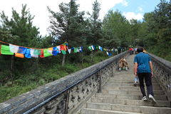 Temple in Wutai Shan, China Royalty Free Stock Photos