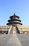 Templet av himmel i Peking royaltyfri fotografi