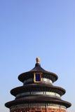 Templet av himmel i Peking arkivbild