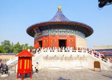 Templet av himmel parkerar platscirkulärkullen Arkivfoton