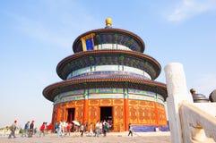 Templet av himmel parkerar platsen Hall av bönen för bra skördar Royaltyfri Bild