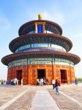 Templet av himmel parkerar platsen Hall av bönen för bra skördar Royaltyfri Foto