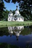 Templet av St Elizabeth Ryssland Religion Natur _ Andlig utbildning Tro i Herren Arkivfoto