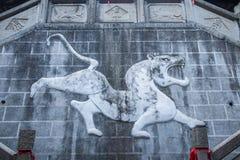 Templet vita Tiger Zhaobi White Tiger för den Lin Jun rostat brödEnshi staden är extremt inkarnation för dyrkanTujia Lin Jun anda Royaltyfria Bilder