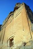 Templle w Midas zdjęcie royalty free