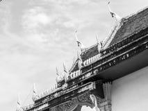 Templo Foto de Stock Royalty Free